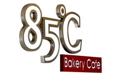 85C Bakery Cafe Gift Cards
